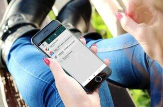 AppTools - приложение по заработку на телефоне