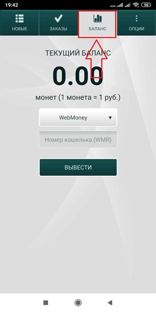 Интерфейс AppTools