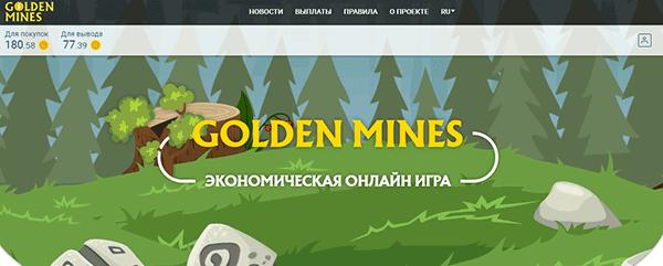 Интерфейс Golden Mines