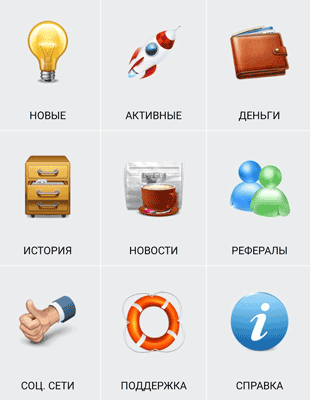 Интерфейс TapMoney