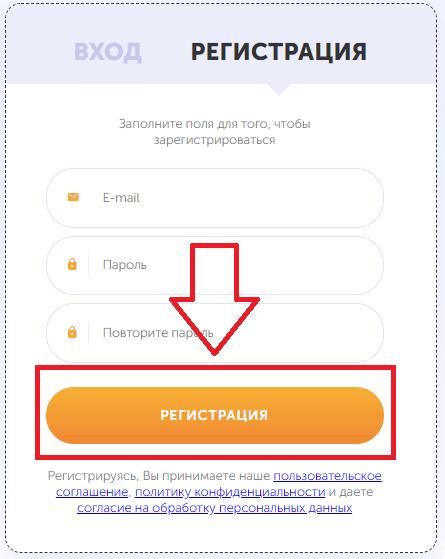 Регистрация на TaskPay