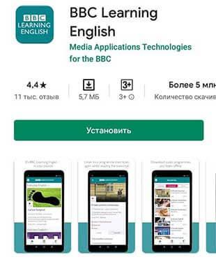 Приложение по изучению английского на телефоне BBC Learning English