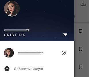 Скачивание историй и публикаций из Инстаграма