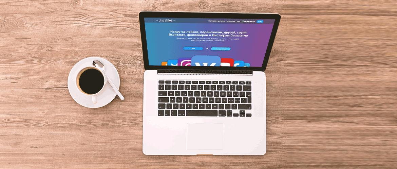 Bosslike - сервис накрутки лайков, репостов и подписок в соцсетях