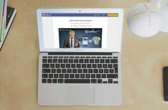 Globus Inter - заработок без вложений на просмотре видеорекламы