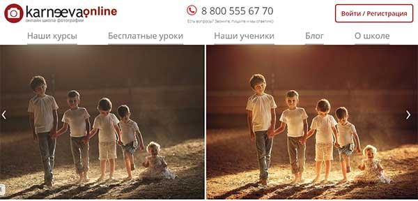 Курс «Ретушь фотографий» от Елены Карнеевой
