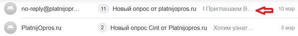 Как зарабатывать на PlatnijOpros