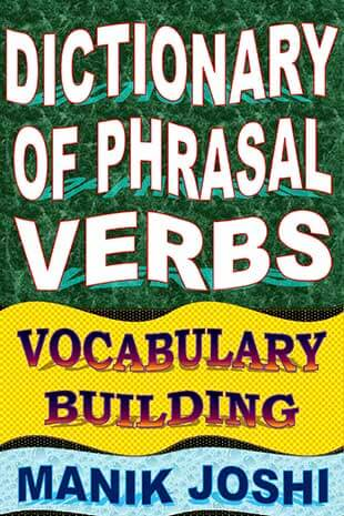 Книга Dictionary of Phrasal Verbs Vocabulary Building от Manik Joshi