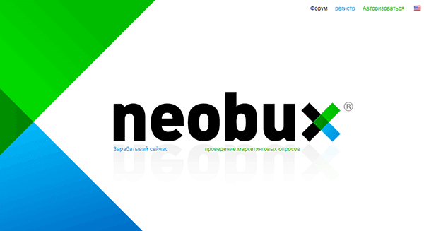 Опросы на Neobux