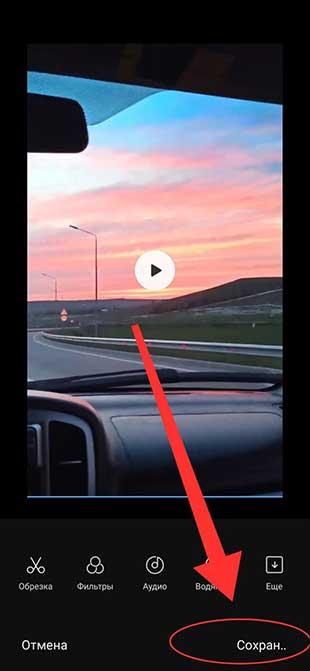 Добавляем музыку в Инстаграм при помощи встроенного в телефон редактора видео