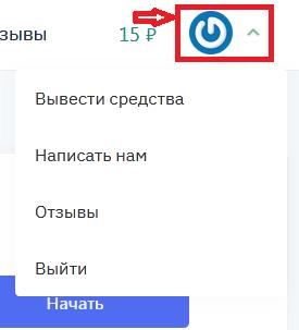 Интерфейс YouThink