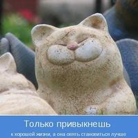 Рисунок профиля (Jurij Kovalenko)